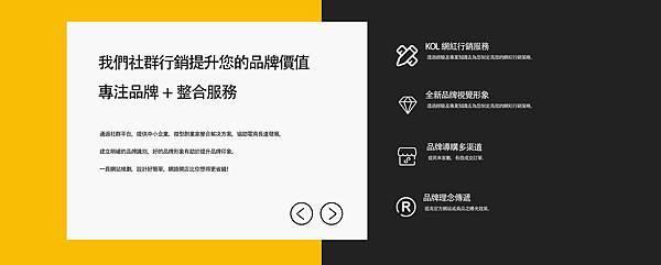 摄图网_401262364_UI设计网站网页web界面(非企业商用)-0218-C.jpg