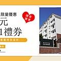 摄图网_401682842_春日上新男装淘宝banner(非企业商用)-萬鎮.jpg