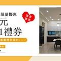 摄图网_401682842_春日上新男装淘宝banner(非企业商用)-育英官邸.jpg