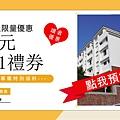 摄图网_401682842_春日上新男装淘宝banner(非企业商用)-萬鎮0404.jpg