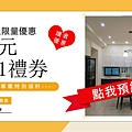 摄图网_401682842_春日上新男装淘宝banner(非企业商用)-育英官邸0404.jpg