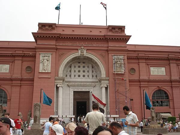 埃及考古博物館.JPG