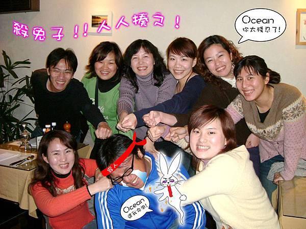 DSCF7041-兔魂.jpg