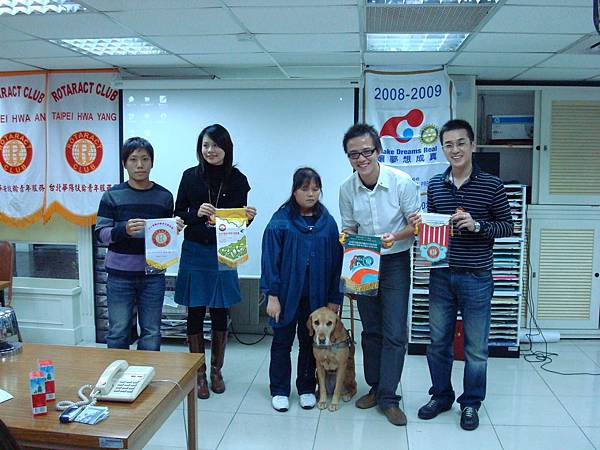 Community Service about Taiwan Guide Dog.JPG