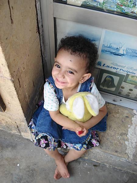 Egyptian Cute girl.JPG