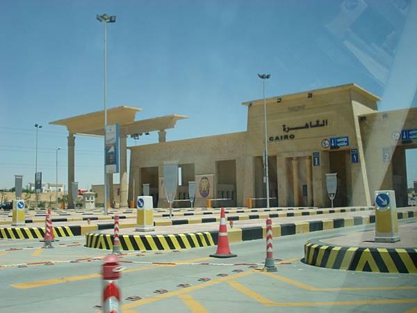 埃及的收費站.JPG