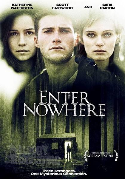 鬼打牆 (走投無路) Enter Nowhere