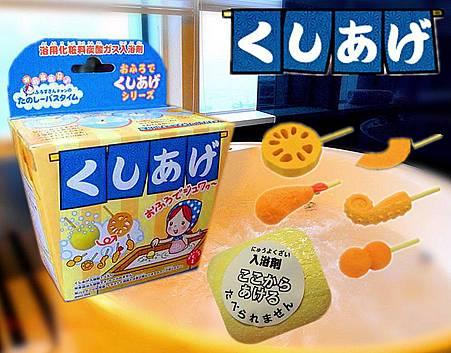 bath use 01_l