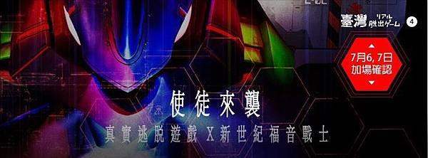 2013-11-11_014426