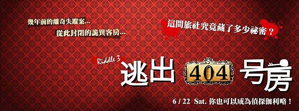 2013-11-11_014528