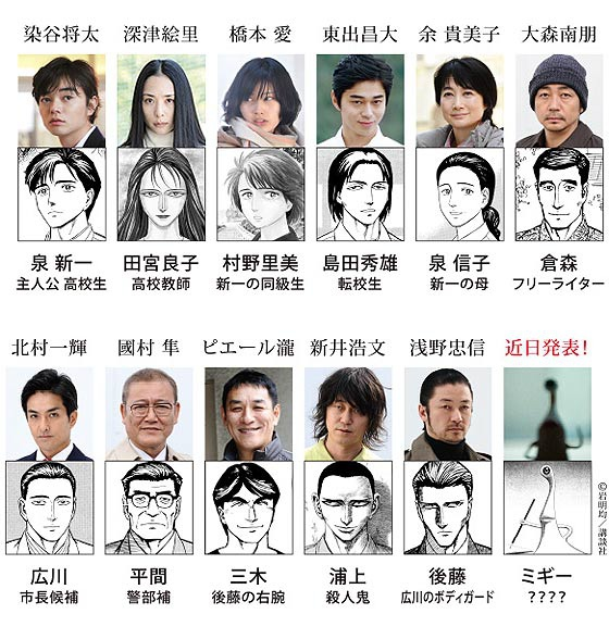 kiseiju5 (1).jpg