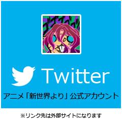 bnr_twitter.jpg