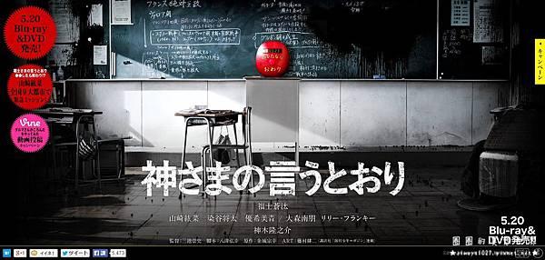 2015-05-16_101841.jpg