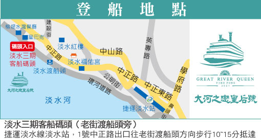 map-ds.jpg