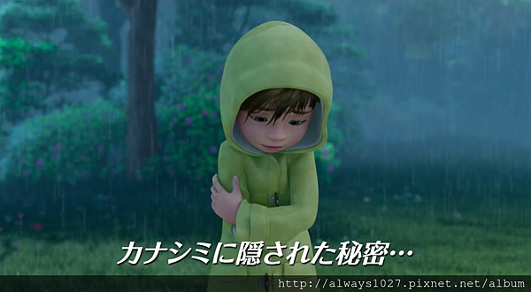 Inside Out Japan Pixar Post 1.png