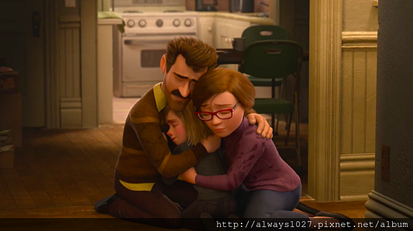 Inside-Out-Riley-parents-hugging.png