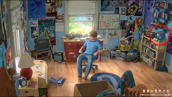 Andy's_Room (2).png