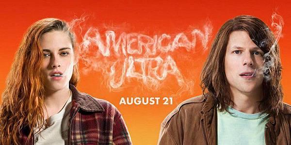 american-ultra-trailer-jesse-eisenberg-kristen-stewart.jpg