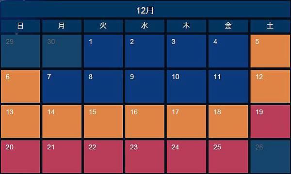 2015-12-03_212657.jpg