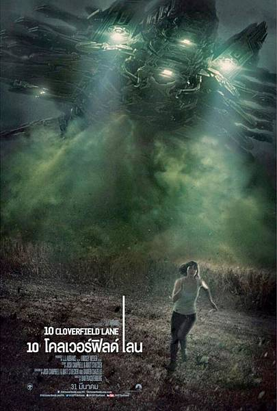 10cloverfieldlane-thailand-poster-700x1038.jpg
