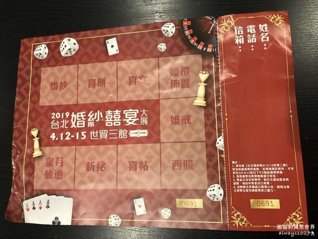 WeChat 圖片_20190422223034.jpg