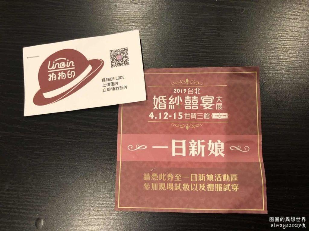 WeChat 圖片_20190422223041.jpg