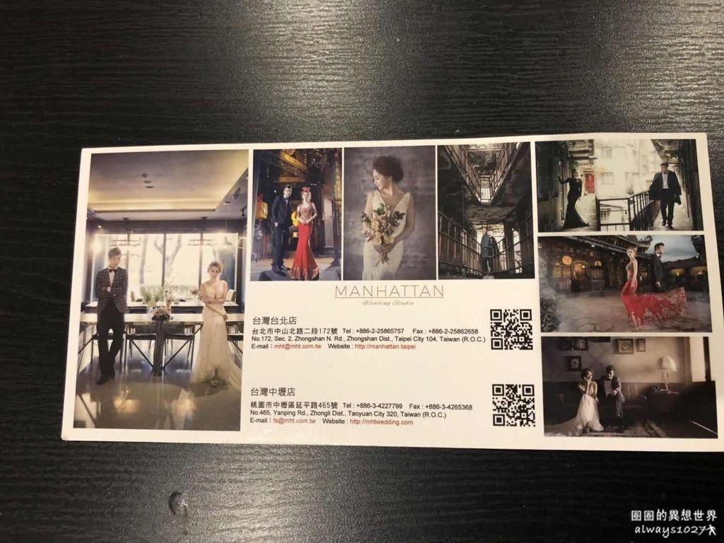 WeChat 圖片_20190422223030.jpg