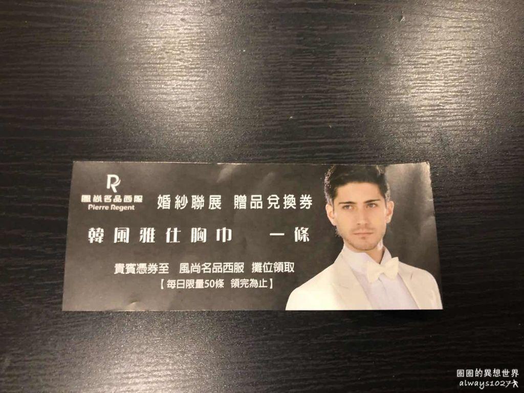 WeChat 圖片_20190422223044.jpg