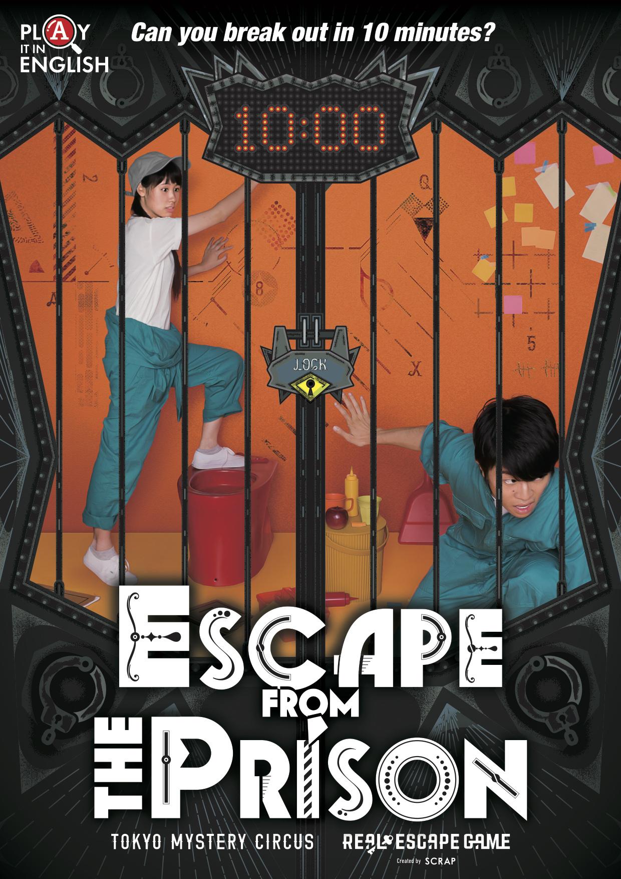 [英語版]Escape_from_The_Prison.jpg