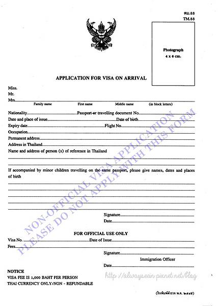 Thailand_Visa on Arrival_Application Form.jpg