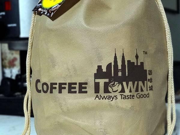 白咖啡坊咖啡城