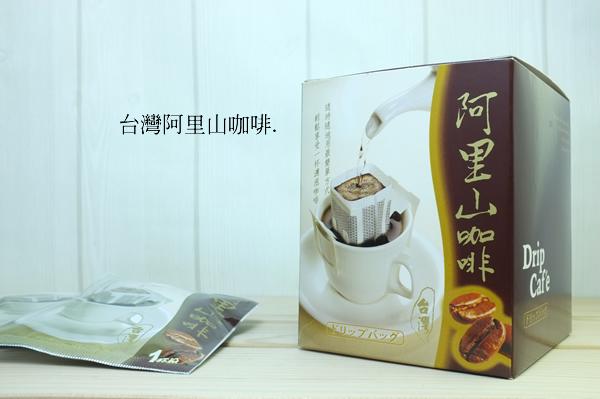 阿里山高山咖啡