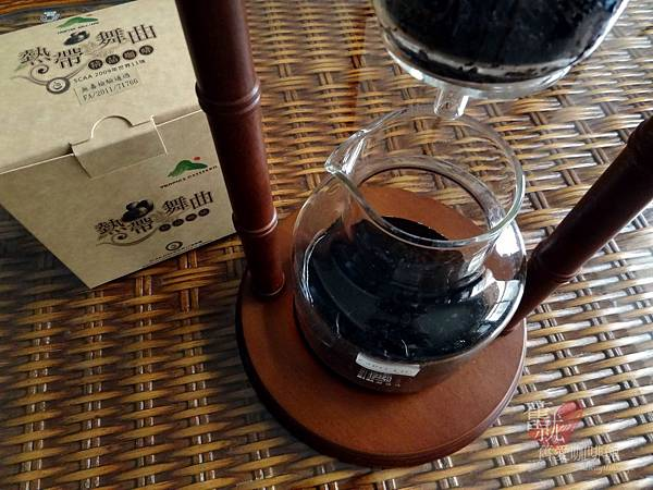熱帶舞曲精品咖啡 TROPICA GALLIARD