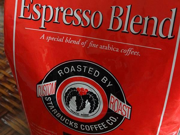 KIRKLAND Espresso Blend