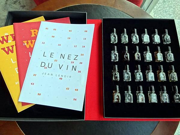 酒鼻子 Le Nez du Vin