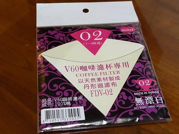 V60咖啡濾杯專用丹形過濾布 FDV-01