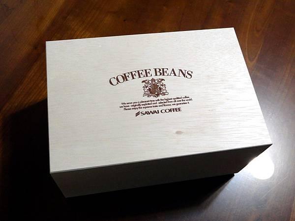 Sawai Original High Quality COFFEE BEANS