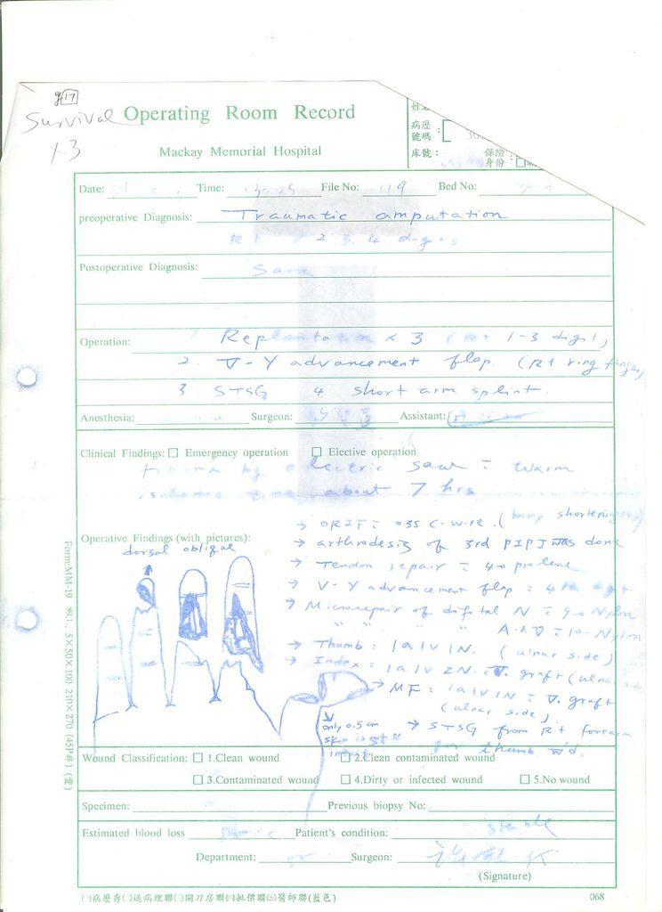 馬階手術紀錄單 003