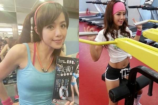 1臺灣美魔女張婷媗42歲