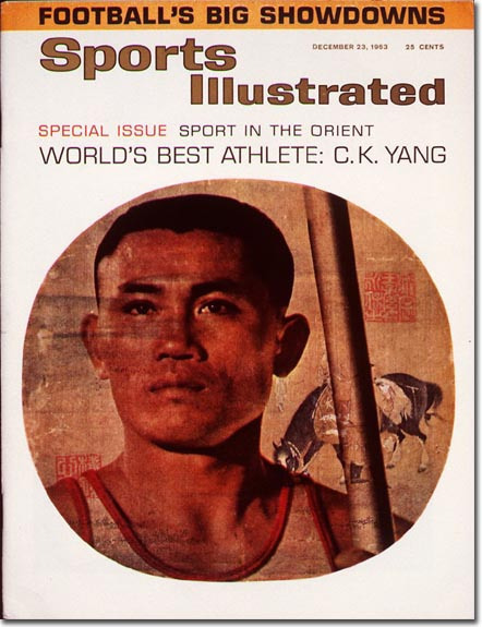 這是1963年12月的全球知名運動雜誌《運動畫刊》,以C.K YANG(楊傳廣)為封面,盛讚他是世界上最佳運動員。.jpg