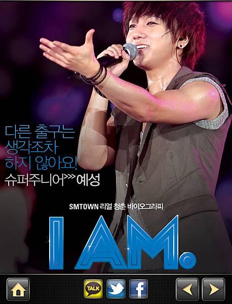 iam_superjunior_m1