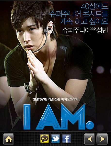 iam_superjunior_m4