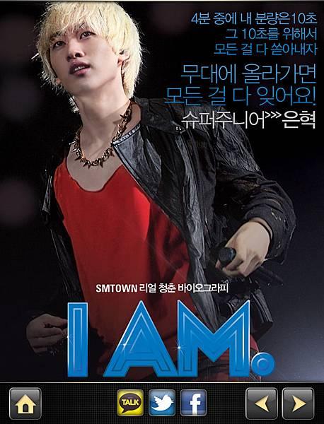 iam_superjunior_m5