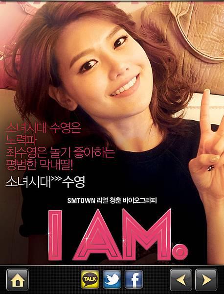 iam_girls_m08