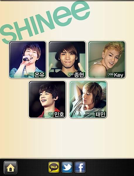 iam_shinee