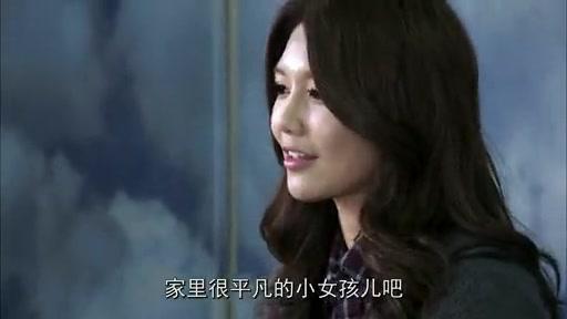 I AM 中文-0002 052