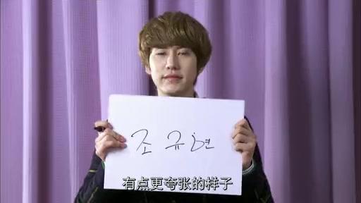 I AM 中文-0002 247