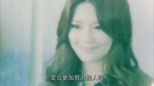 I AM 中文-0002 058
