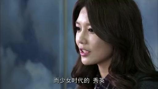I AM 中文-0002 056