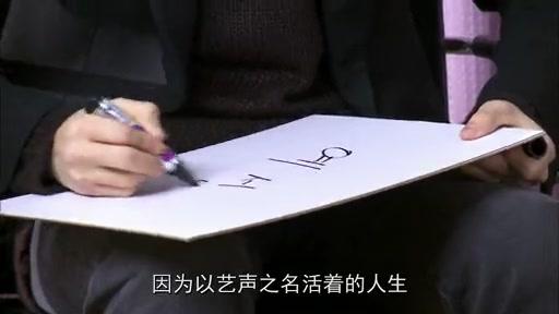 I AM 中文-0002 298